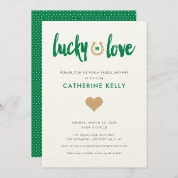 lucky in love irish horseshoe bridal shower green invitation