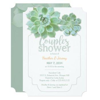 lush green succulents couples shower invitation