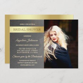 luxury gold foil and silver bridal shower photo invitation