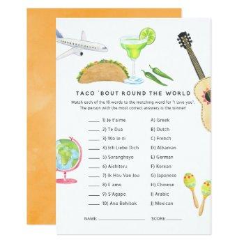 mexican fiesta taco 'bout love shower game invitation