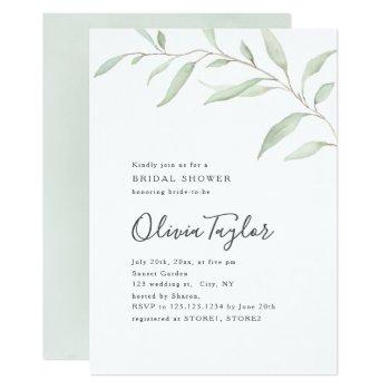 minimal greenery calligraphy rustic bridal shower invitation