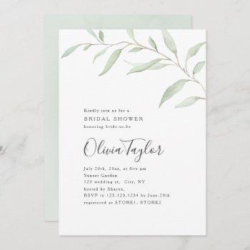 minimal greenery calligraphy rustic bridal shower invitation