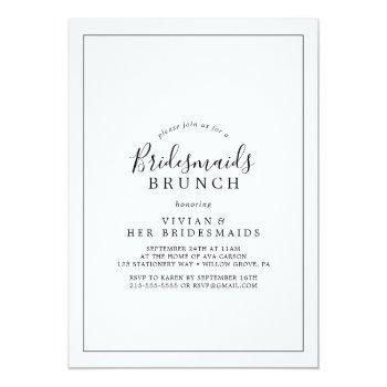 minimalist bridesmaids brunch invitation