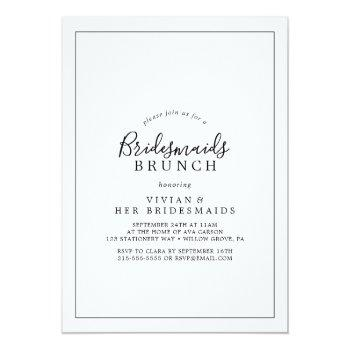 minimalist bridesmaids brunch invitation