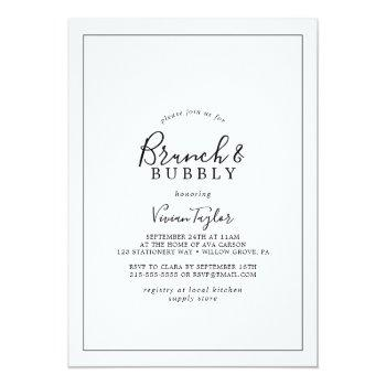 minimalist brunch and bubbly bridal shower invitation