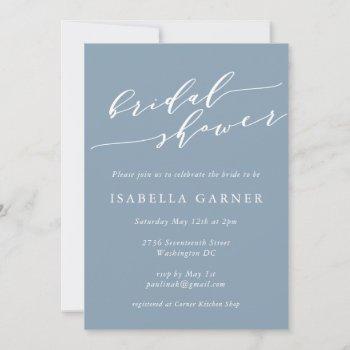 minimalist classic dusty blue bridal shower invitation
