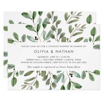minimalist foliage | couples shower invitation