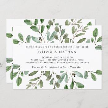 minimalist foliage   couples shower invitation