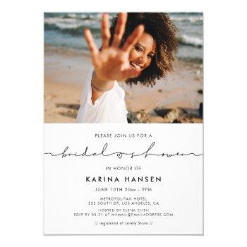 minimalist modern handwritten bridal shower photo invitation
