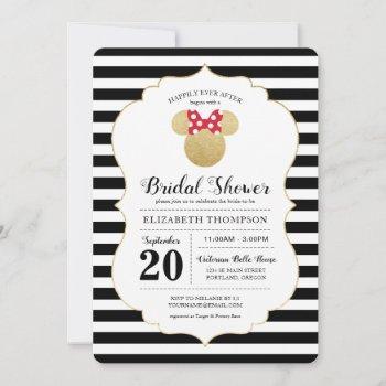 minnie mouse | gold striped bridal shower invitation