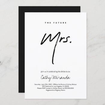 modern black and white bridal shower invitation