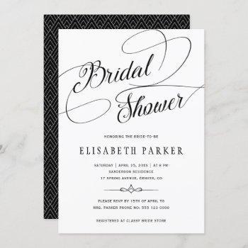 modern black and white calligraphy bridal shower invitation