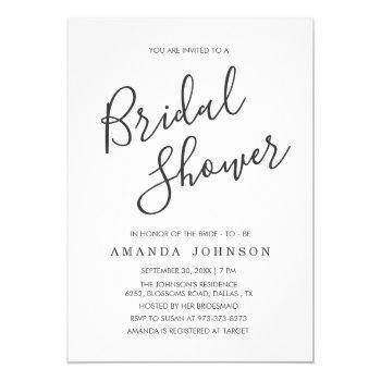 modern black and white typography bridal shower invitation