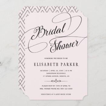 modern blush and black calligraphy bridal shower invitation