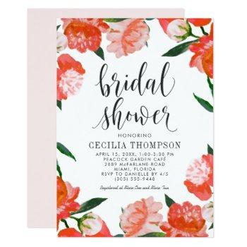 modern coral peony floral watercolor bridal shower invitation