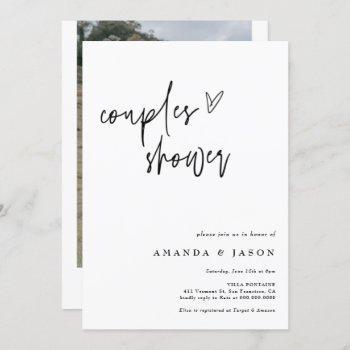 modern couples shower minimalist engagement  invitation