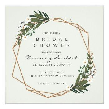 modern geometric gold frame greenery bridal shower invitation