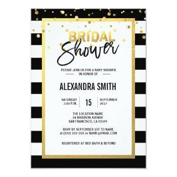modern gold black white stripes bridal shower invitation