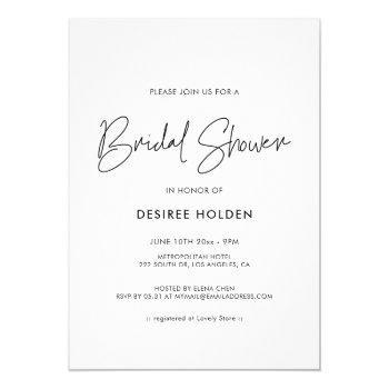 modern minimalist bridal shower invitation