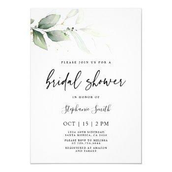 modern minimalist greenery bridal shower invitation