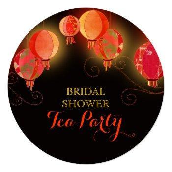 modern paper lanterns bridal shower tea party invitation