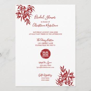 modern red bamboo double happiness bridal shower invitation
