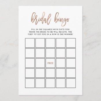 modern script | rose gold bridal shower bingo game invitation