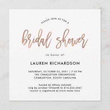 modern script | rose gold bridal shower invitation