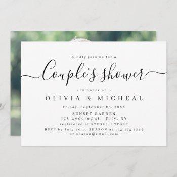 modern simple elegant script couples shower invitation