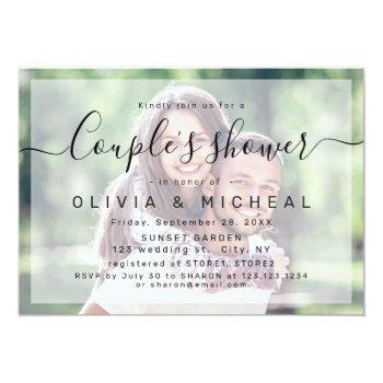 modern simple elegant script photo couples shower invitation