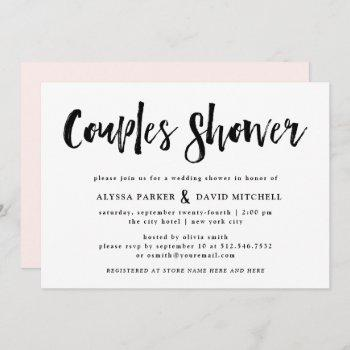 modern wish   black and white couples shower invitation