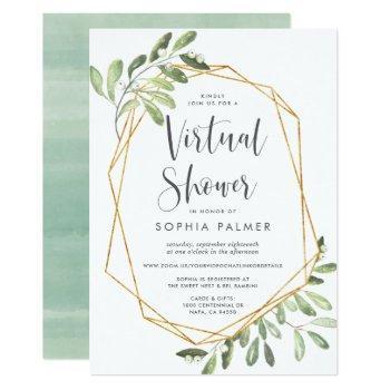 natural greenery | virtual bridal or baby shower invitation
