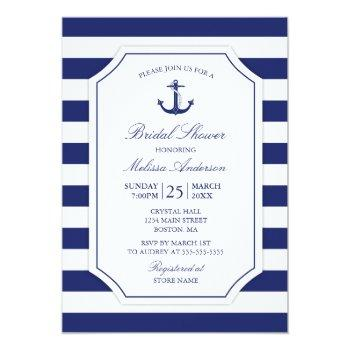 nautical anchor navy blue bridal shower invitation