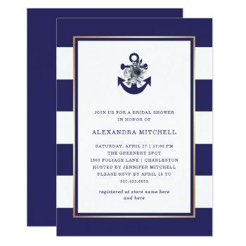 nautical flowers | navy blue floral bridal shower invitation