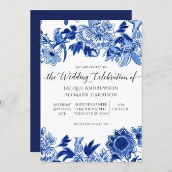 navy blue and white asian influence wedding invitation