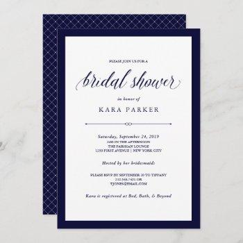navy couture | elegant bridal shower invitation
