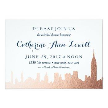 new york skyline faux rose gold bridal shower invitation