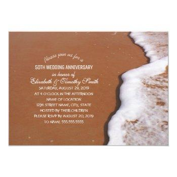 ocean sand and waves beach themed bridal shower invitation