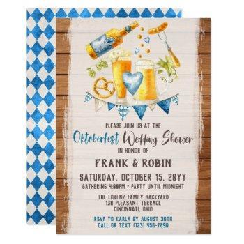 oktoberfest wedding shower bavarian beer party invitation