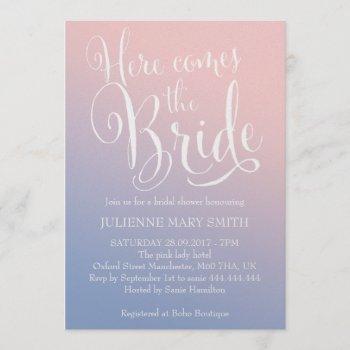 ombre fairytale here comes the bride bridal shower invitation