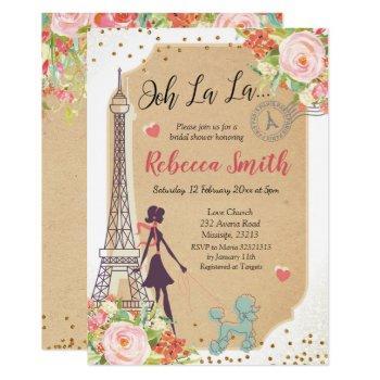 ooh la la paris bridal shower invitation