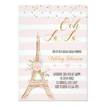 paris bridal shower invitation card