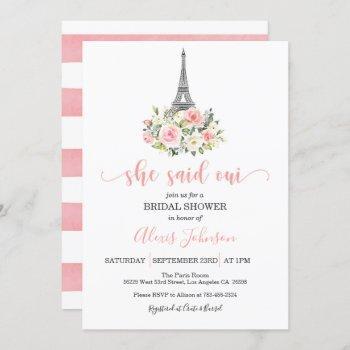 paris bridal shower invitation - she said oui