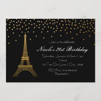 paris eiffel tower black & gold party invitations