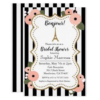 paris eiffel tower floral bridal shower invitation