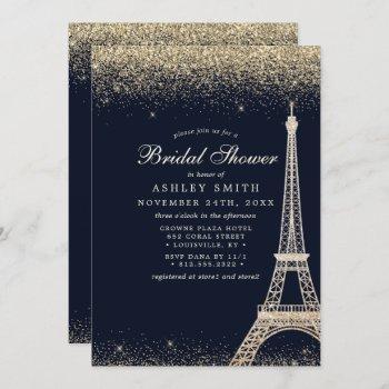 paris eiffel tower gold sparkle bridal shower invitation