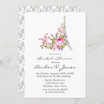 paris eiffel tower pink peony bridal shower invita invitation