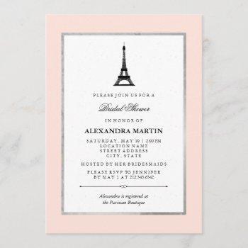 paris elegance bridal shower invitation