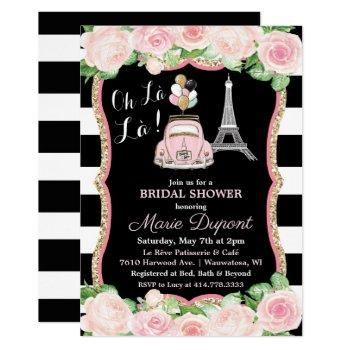 paris floral travel theme bridal shower invitation