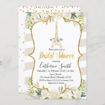 paris pastel white romantic bridal shower invitation